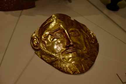 face of agamemnon