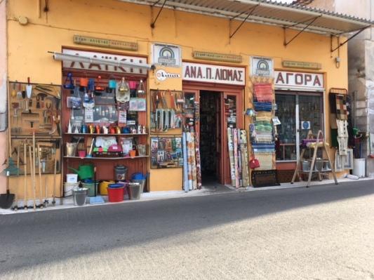 koroni shop